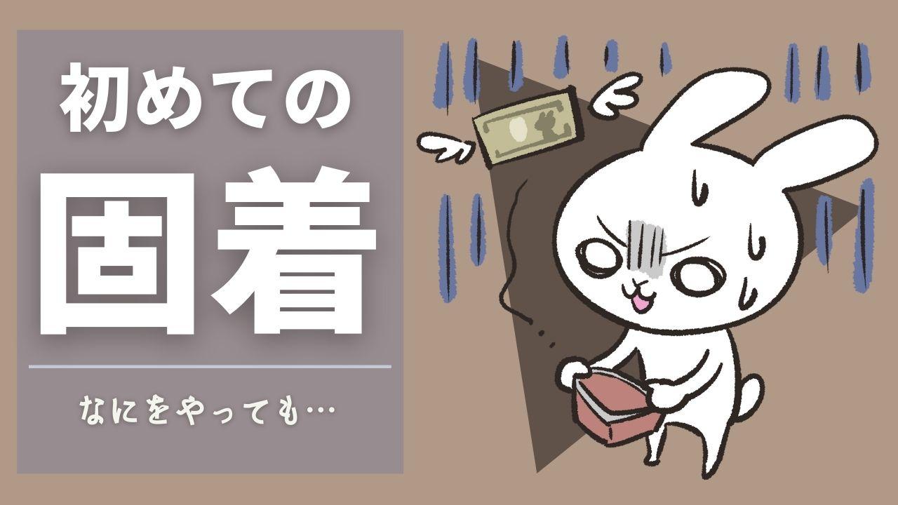 kotyaku-top
